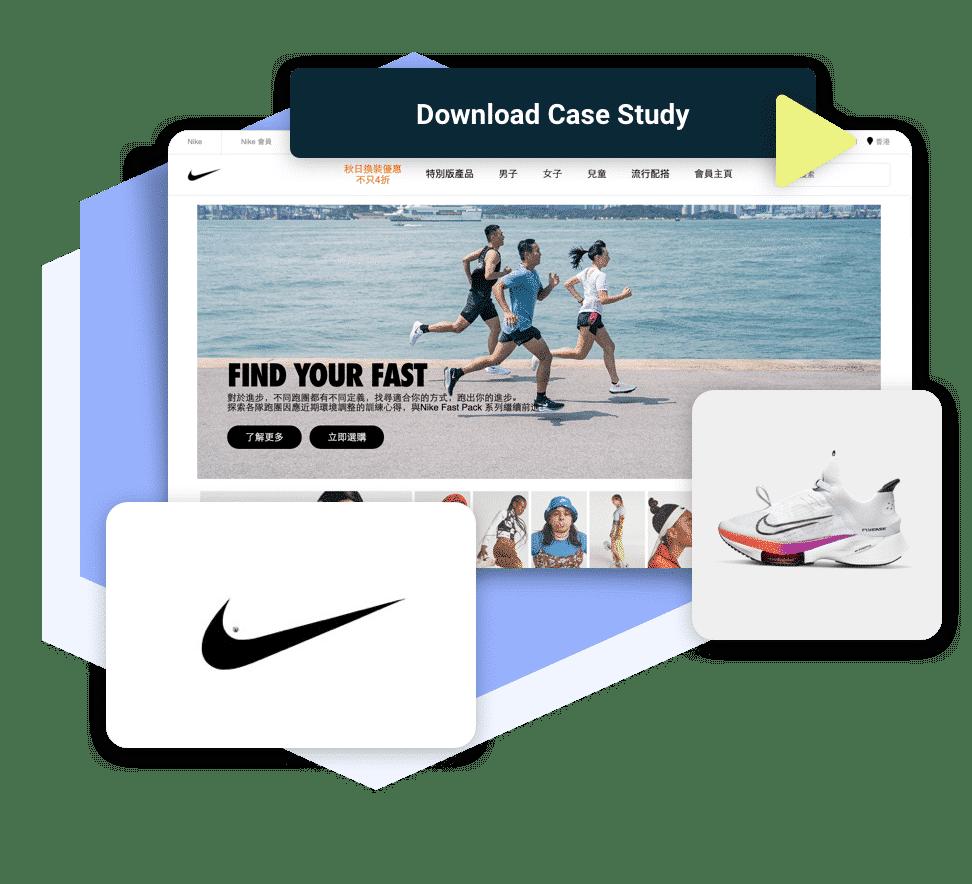 Nike Industry